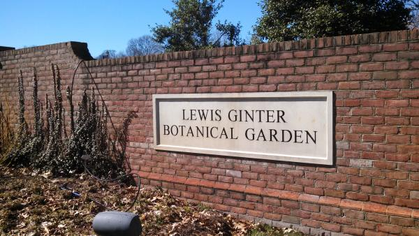 Lewis Ginter Botanical Gardens Power Wash This